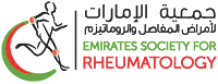 Emirates Society for Rheumatology