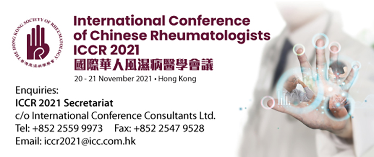 International Conference of Chinese Rheumatologists (ICCR) 2021