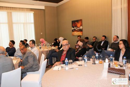17 January 2020 Meeting