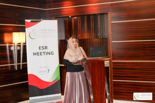 15 January 2021 Meeting
